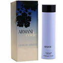 Armani Code Body Lotion